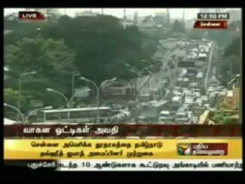 Innocence of Muslims- Millions of People staging protest near US Consulate in Chennai-Press News
