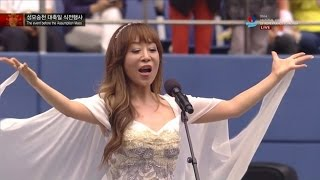Sumi Jo(조수미) performs at the event before papal Mass 교황미사 식전행사