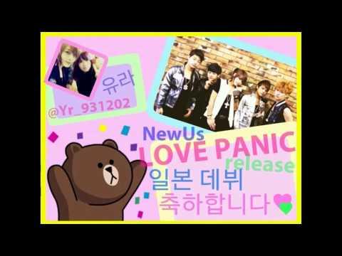 NewUs『Love Panic』release 축하해 ♡