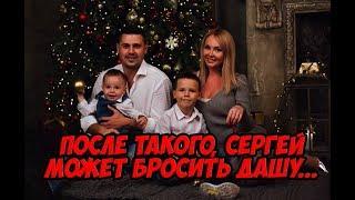 Дом 2 Новости 8 Марта 2018 (8.03.2018) Раньше Эфира