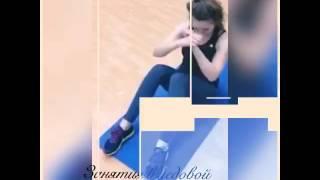 Екатерина Панова тренер групповых занятий
