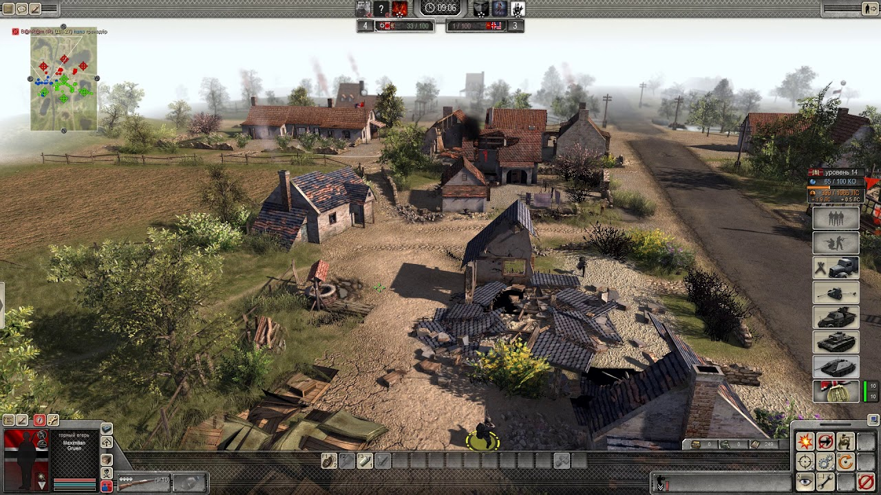 Men of War Assault Squad 2 Ветераны Восточного Фронта 3х3 [Full HD]
