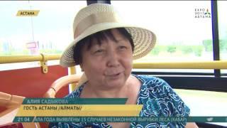 Астана готовится к приему гостей на Экспо-2017