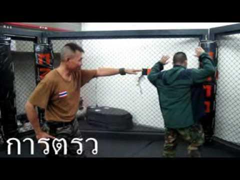 Muchzhima Self Defense Academy mz 3