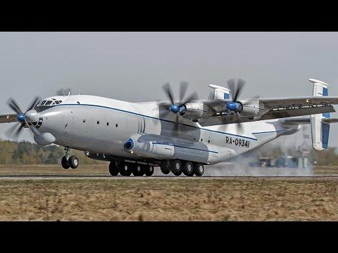 Ан-22А RA-09341 ВВС. Посадка. Тверь - Мигалово 2014 KLD/UUEM
