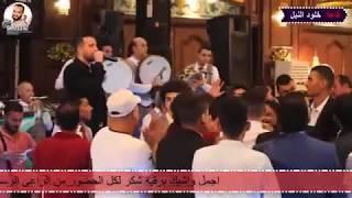 لحظه وصول نجم الفضائيات حمادة مجدى افراح ا/ احمد عدوية راس البر .. شركة شيراذ