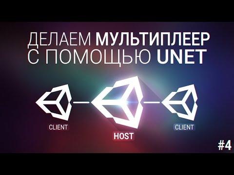 Unity3d matchmaking