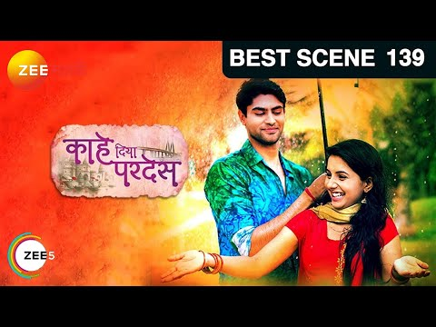 Kahe Diya Pardes - Episode 139 - August 30, 2016 - Best Scene