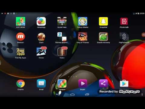 Скачать приложение для съемки с экрана бесплатно