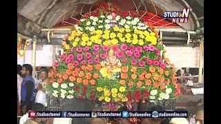 Vinayaka Chavithi Celebrated Grandly In Sampath Vinayak Temple | Vizag | Studio N