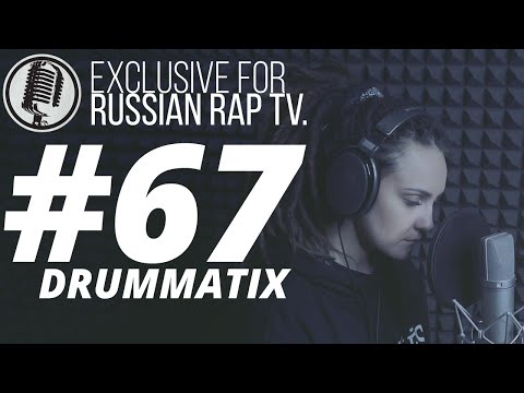 DRUMMATIX - LIVE [Exclusive For Russian Rap TV #67] #russianraptv