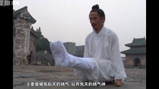Secret Wudang Qigong practice with Master Yuan Xiu Gang and Grandmaster Zhong Yun Long 三天门悟性气功