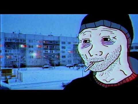 Черниковская Хата - Белая ночь (Doomer Version)
