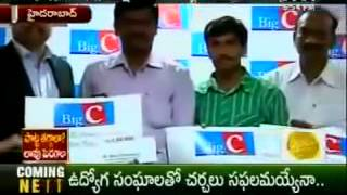 BigC Dasara Lucky Draw Event - Mahaa TV
