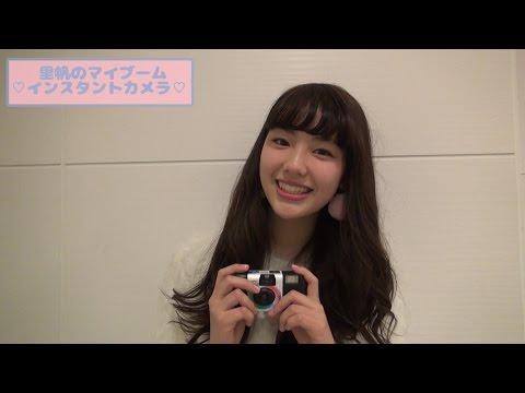 中村里帆 AMUSE CM スチル画像。CM動画を再生できます。