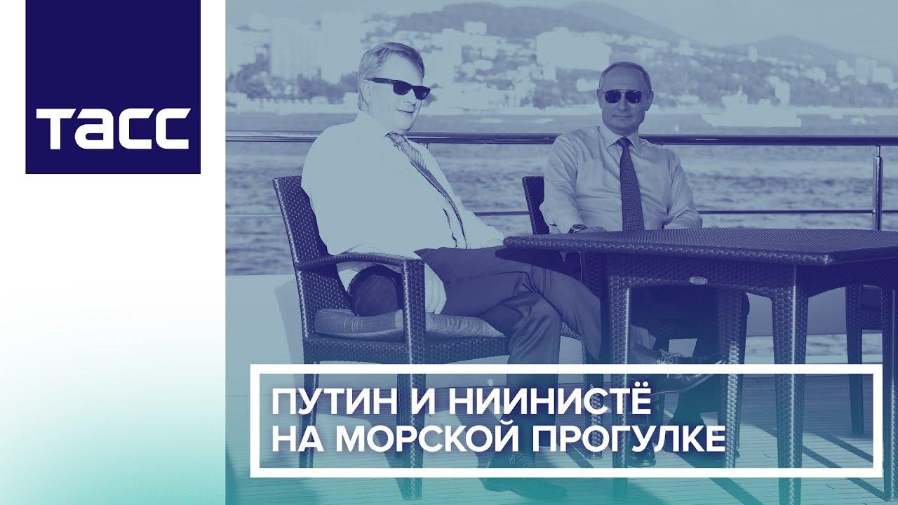 Путин и Ниинистё на морской прогулке