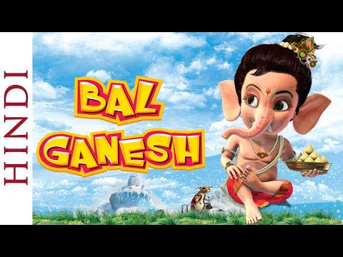 Bal Ganesh 1 Full Movie (Hindi) | Most Watched Animation Movie | HD