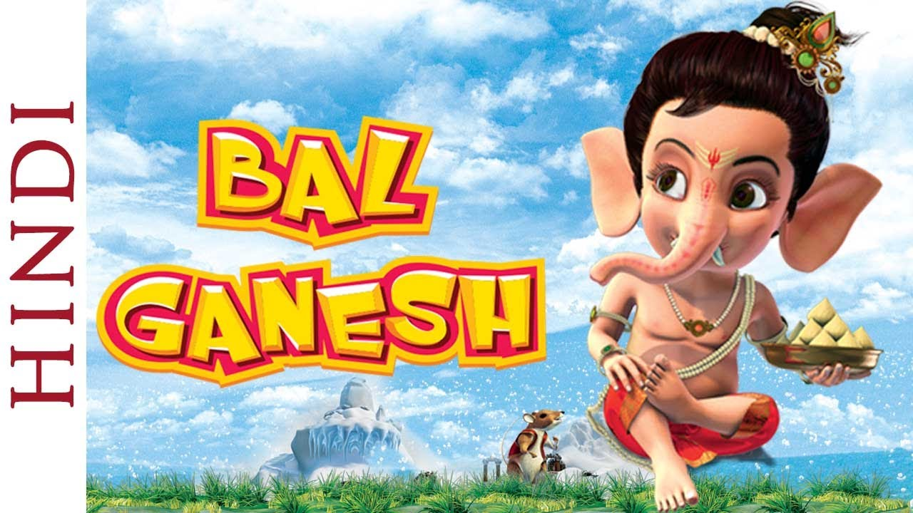 bal ganesh 1 full movie in hindi | popular animation movie for kids