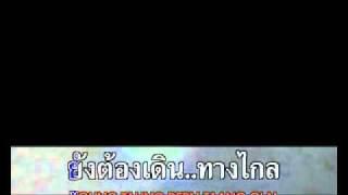 Singular Bao Bao Karaoke เบา เบา
