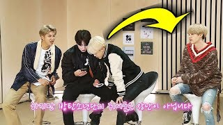 BTS Baby Boy Culture :)