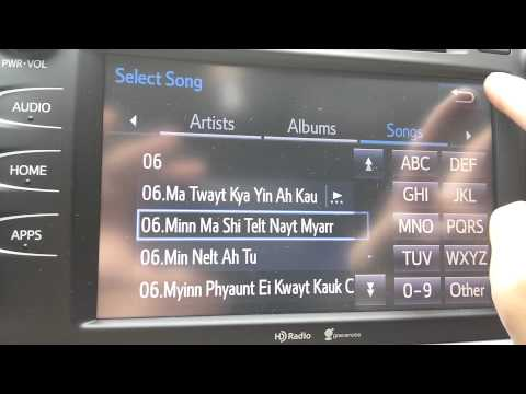 Toyota Entune Play Music from USB drive