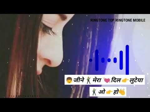 Jene Mera Dil Luteya ●best Mobile● Ringtone ●popular Ringtones● Sad Mobile Ringtone Latest