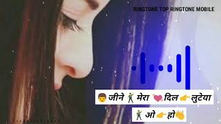 Jene mera dil luteya ●best mobile● ringtone ●popular ringtones● sad mobile ringtone Latest