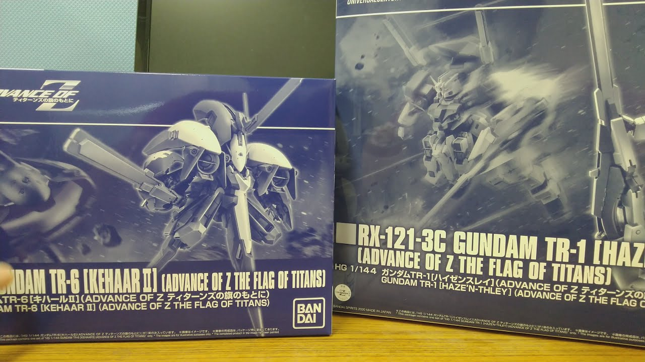 P-Bandai HGUC Gundam TR-1 Haze'n-thley and HGUC Gundam TR-6 Kehaar II Unboxing