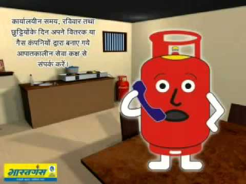 LPG Cylinder Safety Tips - YouTube