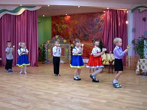 Осень в детском саду. Игра на ложках - YouTube
