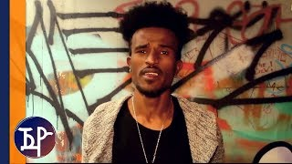 Danieal Mahmud (Esromay) - Lbey Mlesley - New Eritrean Music 2018 | Official Video
