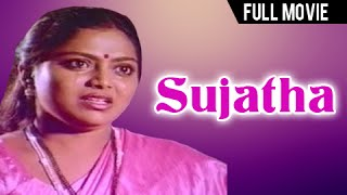 Sujatha - Saritha, Vijayan, Shankar - Super Hit Tamil Movie - Tamil Full Movie