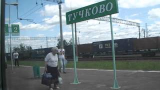 ст. Тучково st. Tuchkovo(HD 720p)