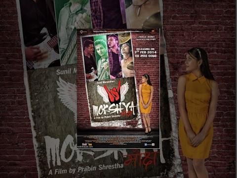 MOKSHYA    मोक्ष    NEW NEPALI MOVIE    FULL MOVIE    MOST AWARDED MOVIE 2014