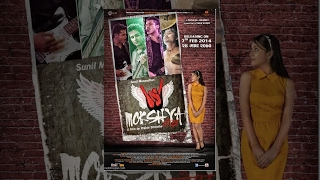 MOKSHYA || मोक्ष || NEW NEPALI MOVIE || FULL MOVIE || MOST AWARDED MOVIE 2014