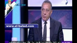 بالفيديو.. كمال الدالي: طبيعة العمل الأمني تختلف عن المحافظ.. والجيزة لم تتحمل جنيها في احتفالية العيد القومي