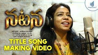 Natana Title Song Making Video | MM Srilekha | Natana Movie | CelebKonect