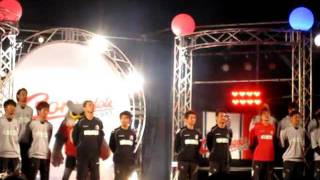 20120115コンサドーレ札幌キックオフ2012選手挨拶 後半