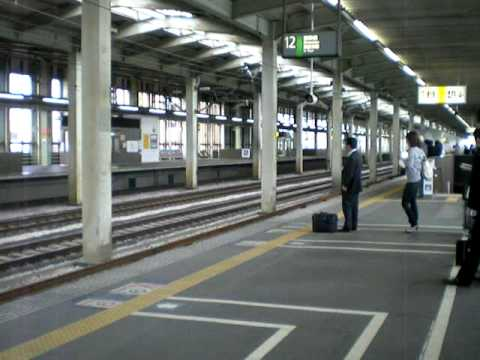 tren bala nagaoka tokyo
