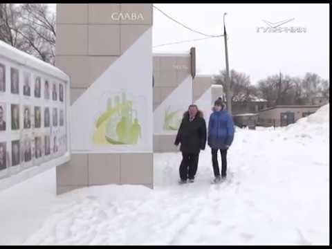 Проничевы - нефтяники из Отрадного. Народное признание от 30.03.2018