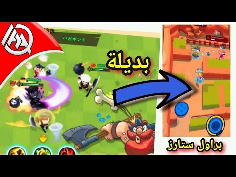 how to download brawl stars ios
