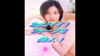 かっこいい!美しさ シャキッとしたシャープな美人 黒谷友香 さんの登場...