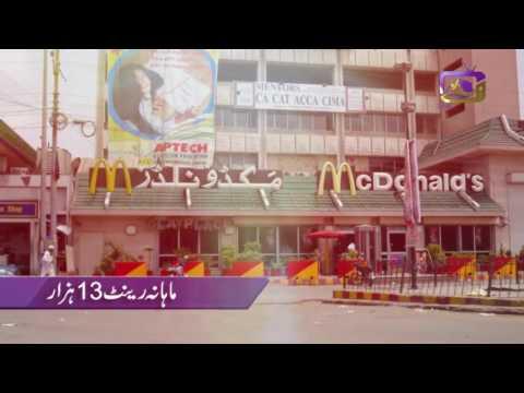 Nazimabad Karachi House for Rent