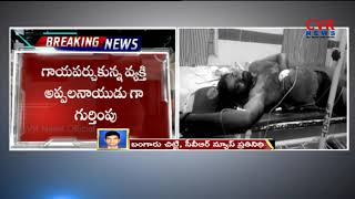 Man Suicide attempt in Court Area | Visakha | CVR News