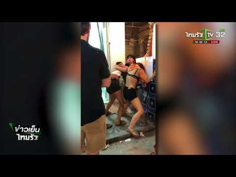 ชายคว้าขวดตีแหม่มเกาะพะงันขอโทษ | 28-08-61 | ข่าวเย็นไทยรัฐ