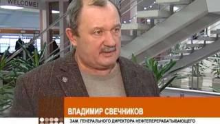 Кириши и КИНЕФ - на Первом канале