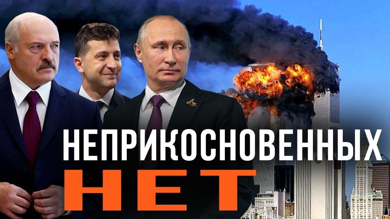 Перспективы Зеленского, каким будет преемник Путина и роль Лукашенко. Франц Клинцевич
