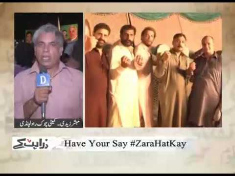 Zara Hat Kay - 09 August 2017 - Dawn News