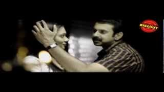 Anuraagini | Malayalam Movie Songs | Loomier Brothers (2012)
