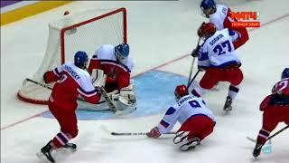 ЮЧМ-2018. Чехия U18 - Россия U18 - 2:3. Видеообзор